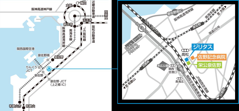 栄公会グループ各施設へのアクセスマップ